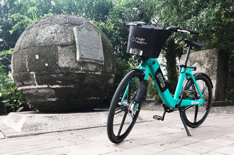 Image of St. Augustine Bikeshare Bike with Flagler Health+ logo